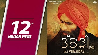 Download Latest Punjabi Songs 2017 - Takkdi (Full Song) Kanwar Grewal - New Punjabi Song 2017- Punjabi Songs Video
