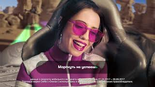 Download МегаФон – Суперскорость (караоке-версия) Video