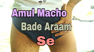 Download Amul Macho Bade Araam Se(Prank) By Young Life Video