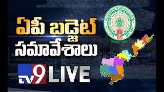 Download AP Assembly Budget Session 2019 LIVE || YS Jagan government - TV9 Video