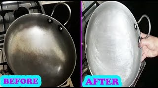 Download एल्यूमिनियम के कड़ाही और कूकर को नये जैसा चमकाए | How to clean Aluminum Utensils | Pooja Luthra Video