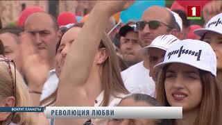 Download Армения: революция любви. Вокруг планеты Video