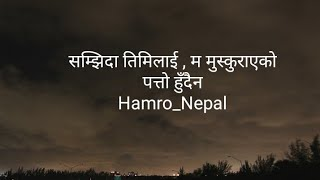 Download Love quotes part-1 | Valentine's special | Nepali Quotes | मन छुने लाईन हरु | Heart Touching Quotes| Video