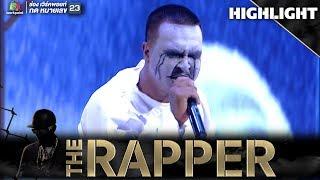 Download ซากคน | Repaze | THE RAPPER Video