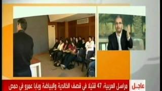 Download Al Arabiya Channel Report About Alfaisal University Video