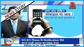 Download DNA: Analyzing the dangerous effects smartphones addiction and internet usage Video