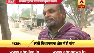 Download Ground report from Badal's village; Know mood of people here Video
