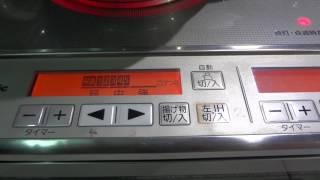 Download Bếp từ nội địa Nhật có thật sự tiết kiệm chi phí tiền điện - Zalo + FB + Viber 0909.306.149 Video
