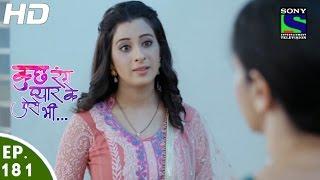 Download Kuch Rang Pyar Ke Aise Bhi - कुछ रंग प्यार के ऐसे भी - Episode 181 - 8th November, 2016 Video