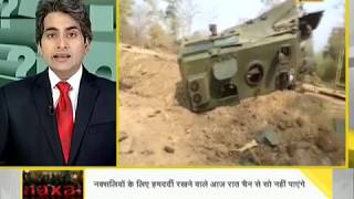 Download DNA analysis of Naxal attack at Kistaram in Sukma district of Chhattisgarh Video