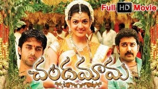 Download Chandamama Full Length Telugu Movie Video
