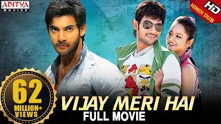 Download Vijay Meri Hai Full Hindi Dubbed Movie Full Hindi Dubbed Movie| Aadi, Saanvi | Aditya Movies Video