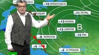 Download Погода в москве на 14 дней Video