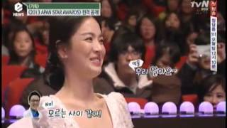 Download [tvN E news] Behind the scenes of Song Hye Kyo in 2013 APAN ceremony Video