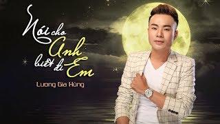 Download Nói Cho Anh Biết Đi Em - Lương Gia Hùng [Video Lyrics] Video