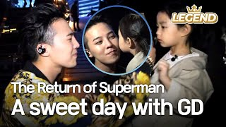 Download The Return of Superman - A sweet day with GD Video