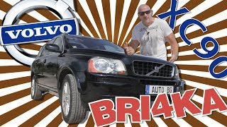 Download Volvo XC90 - най-сигурният автомобил на планетата! Video