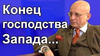 Download Сергей Караганов - Конец господства Запада... (archive) Video