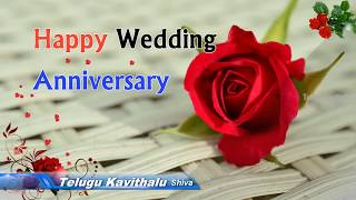 Wedding Anniversary Wedding Anniversary Quotes Wedding Anniversary