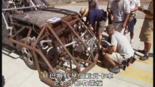 Download Making of Transformers Video