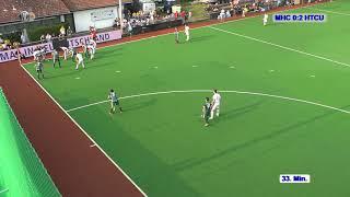 Download 2. HF Deutsche Feldhockey-Meisterschaft der Herren 2018 in Krefeld Highlights Video