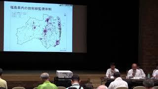 Download リアルタイム線量測定システムの配置の見直しに関する住民説明会(喜多方市)(平成30年7月16日) Video