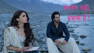 Download Kalank Title Track - Kalank nahi ishq hai (full song) HINDI LYRICS | Arijit Singh Video
