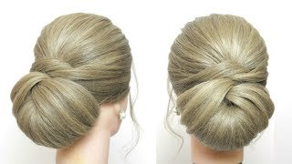 Download New Low Bun Hairstyle For Christmas & New Year Eve. Updo Tutorial Video
