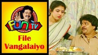 Download File Vankaliyo   Tamil Comedy Drama   S. Vee. Shekher   SVS Fun TV Video