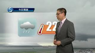 Download 早晨天氣節目(04月16日上午8時) - 科學主任楊國仲 Video