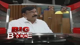 Download AP BJP MLA Vishnu Kumar Raju about YCP MLAs present situation | Big Byte Video