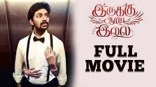 Download Irukku Aana Illai Tamil Full Movie Video