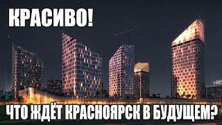 Download Будущие небоскрёбы России - Красноярск, Сибирь Video