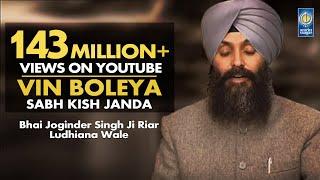 Download Vin Boleya Sabh Kish Janda - Bhai Joginder Singh Riar Ludhiana Wale | Shabad Kirtan | Amritt Saagar Video