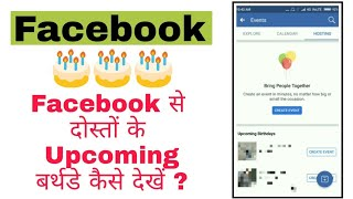 Download Facebook Upcoming Birthday Video
