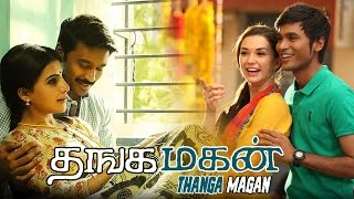 Download Thangamagan tamil movie | latest tamil movie 2016 | Dhanush | exclusive | Amy | subtitles Video