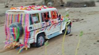Download हैदर,खान,धनाऊ,मुजरा Video