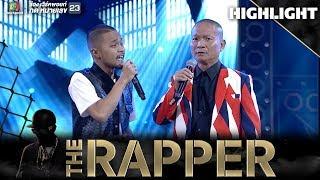 Download มิกซ์ หม่ำบุก THERAPPER | THE RAPPER Video