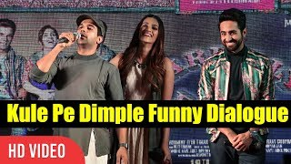 Download Kule Pe Dimple Funny Dialogue By Rajkumar Rao | Bareilly Ki Barfi Video