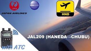 Download [マニア向け] 羽田空港 C滑走路からの離陸 / Takeoff from HANEDA with ATC (JAL B737-800) Video