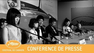 Download MANBIKI KAZOKU - Cannes 2018 - Conférence de Presse - VF Video