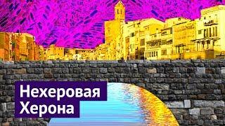 Download Каким должен быть городок для туристов Video