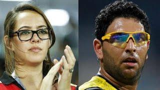 Download IPL 2017: युवराज सिंह के साथ हुआ दर्दनाक वाकया, ऐसा रहा हेजल कीच का रिएक्शन, IPL-10 Video