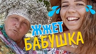 Download Прощай Крым! Нудистский пляж Коктебель. Вкусный Судак и Бахчисарай Video