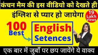 Download 100 बेसिक इंग्लिश Sentences | English speaking practice |रोज बोले जाने वाले छोटे-छोटे अंग्रेजी वाक्य Video