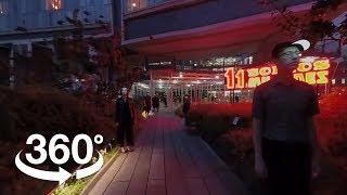Download 1. hello dusk (360°) Video