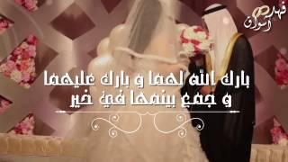 Download دعوة زواج ( أشواق ♥ فهد ) دعوة زواج احترافية 2016 - الأميرة للدعوات الإلكترونية 0551925718 Video