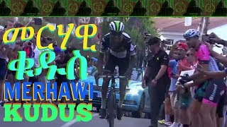 Download Eritrea - Merhawi Kudus Finishes Second! - Vuelta 2017 Stage 5 Video