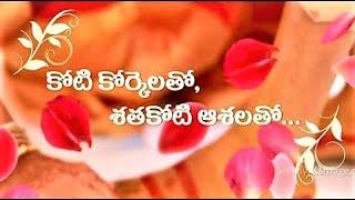 Download Wedding Invitation Video || Telugu Wordings - Traditional South Indian Version Video
