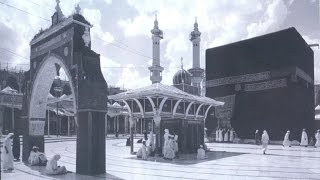 Download Kaaba and Mecca's Historical Transformation | HD | 2016 Video